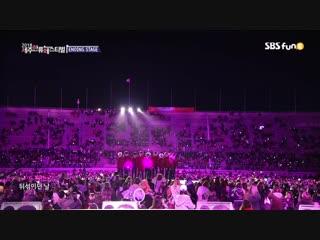 181116 wanna one - i.p.u. @ 2018 jeju hallyu festival