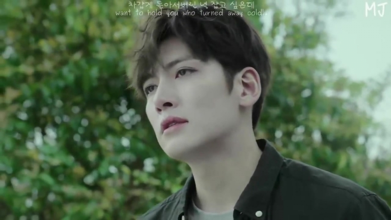 [MV]선풍소녀 2 (Tornado Girl 2) 3 늦은 사랑 - 화요비 _⁄지창욱(Ji Chang Wook)그를 만나다