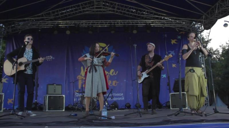 Загадки Евы на Фестивале фонариков (live 25.08.18 Измайловский парк, Москва)