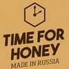 Time for Honey | Время для Мёда