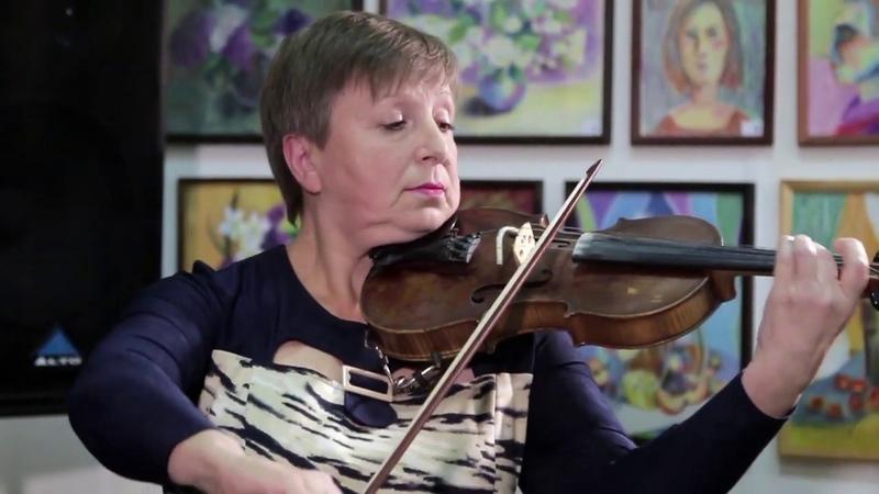 Скрипка - Фибих. Поэма - Марина Борисовна Щеглова