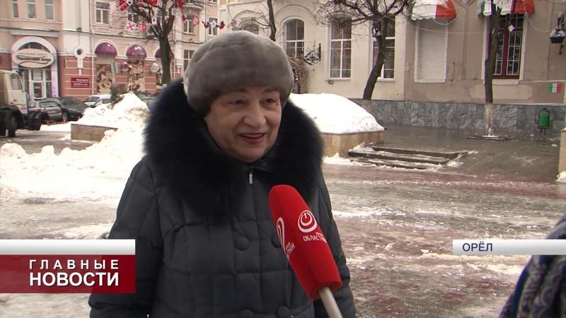 В Орловской области травмпункты заполнили пострадавшие от гололедицы