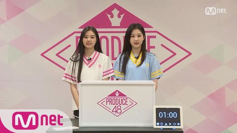 PRODUCE48 [48스페셜] 히든박스 미션ㅣ홍예지(CNC) vs 김유빈(CNC) 180615 EP.0