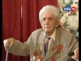 Заслуженный учитель, потомок янычар и приверженец здорового образа жизни свой сотый день рождения отмечает Алексей Владимирович
