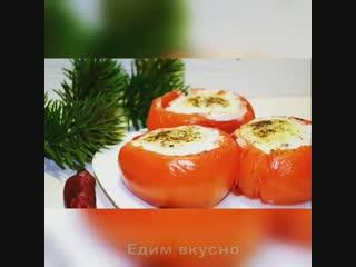 Завтрак Яйцо в помидоре