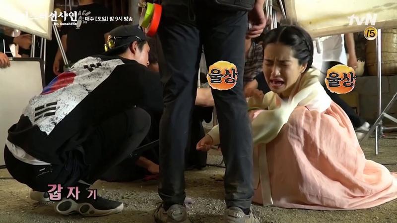 [ 미스터 션샤인 ][메이킹]'오빠美뿜뿜' 동매히나♥희성, 뜻밖의 상견례! ft 희