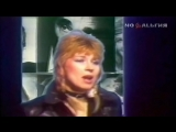 Маша Распутина - Играй, музыкант (1989 г.)