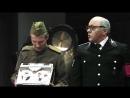 Супергерои Служебный роман в Гестапо
