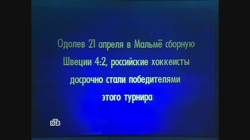 Выпуск 51 (03.09.2011)