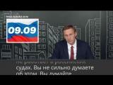 Алексей Навальный призвал сторонников на новые задержания