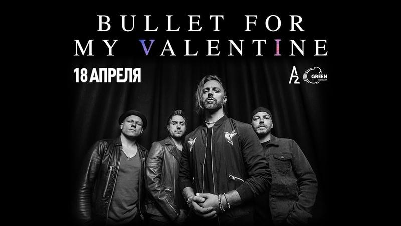 Bullet For My Valentine «Live in Saint Petersburg 2019» 18.04 video Alex Kornyshev
