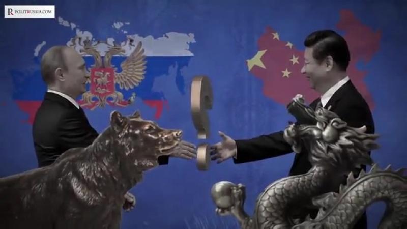 Россия и Китай показали кукиш НАТО