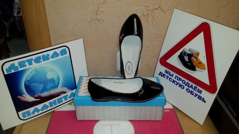 Туфли лакированные для девочек р-ры в продаже 31,32,33,34,35,36,37 ©