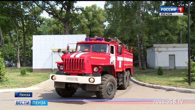 Спасатели эвакуировали людей из пензенского перинатального центра
