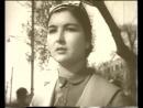 Зумрад 1962