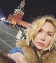 Анастасия Гребёнкина фото #16