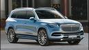 2021 Maybach GLS render - the king of SUV