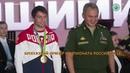 Фестиваль Настроение Олимпийский чемпион по вольной борьбе Сослан Рамонов
