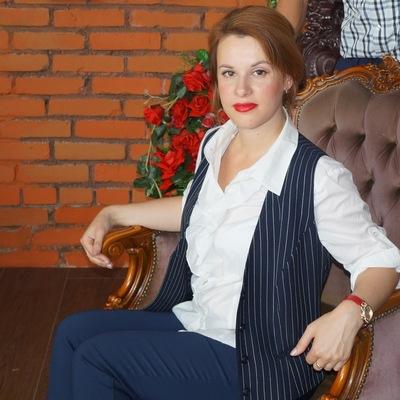Екатерина Евлегина
