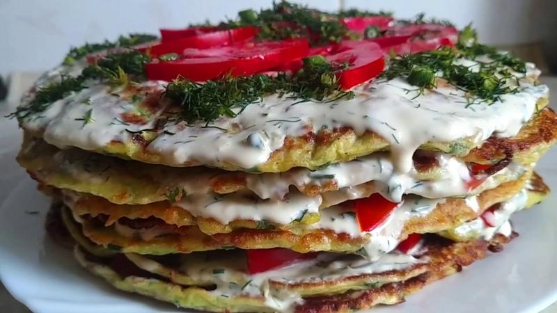 Кабачковый торт со сметанным соусом и помидорами / Кабачковий торт зі сметанним соусом і помідорами