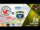 Обзор матча 3-го тура Чемпионата Высшей Лиги ЛДФ между командами Наири и Армада