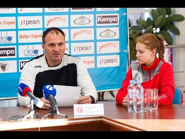 Пресс-конференция. Астраханочка - Университет (03.11.2018)