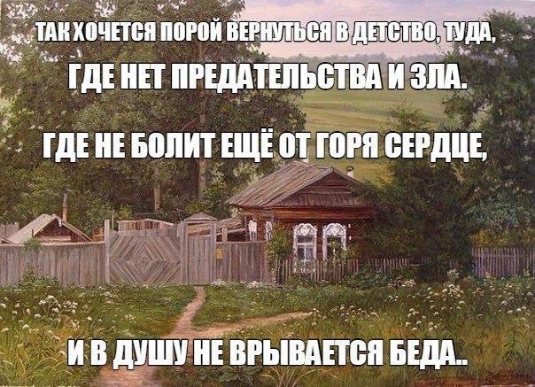 https://pp.userapi.com/c849416/v849416327/ba72d/gj5Plbh7xNU.jpg