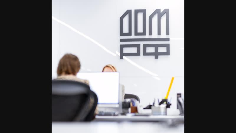 Конференция ДОМ.РФ «Рынок жилья. Новые тренды и технологии»