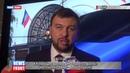 Дождались В ДНР начнёт работу Российский банк