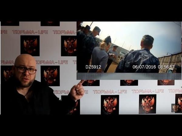 Скрытая съемка- преступные приказы зам.начальника по БиОР ФКУ ИК-2 УФСИН по Респ.Бурятия