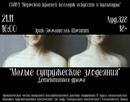 Александр Югов фото #4