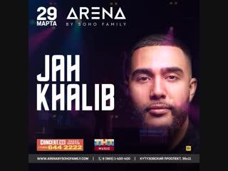 29.03 — Jah Khalib
