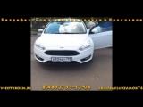 Вскрытие автомобиля Ford Focus 2018 г.в. в Ярославле 8(4852) 33-32-06