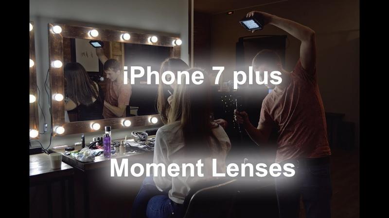 IPhone 7, Moment lenses. Filmic Pro. Erica