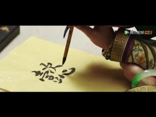 Внутренний дворец: Легенда о Жуи / 如懿传:трейлер 02