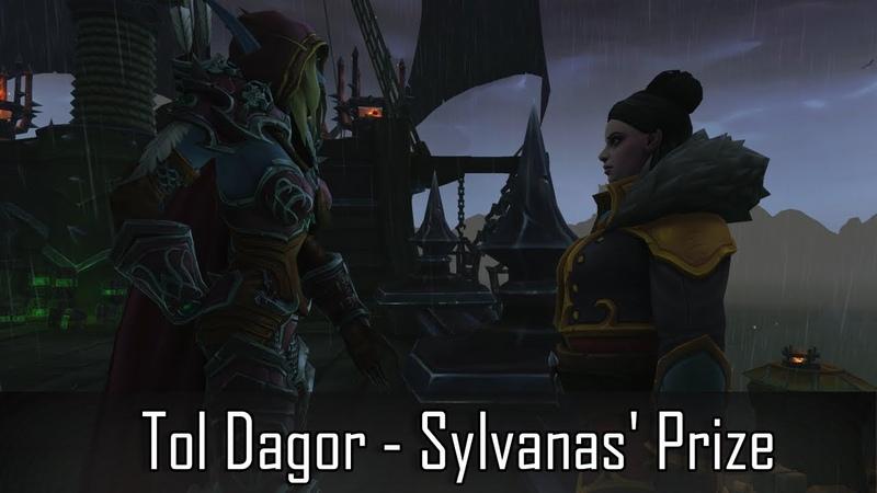Tol Dagor - Sylvanas Prize Cutscene