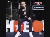 Дима Билан приглашает на премию Нового Радио