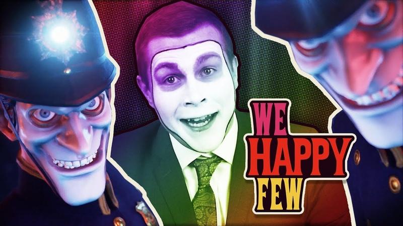 WE HAPPY FEW - THE RAP SONG | Dan Bull