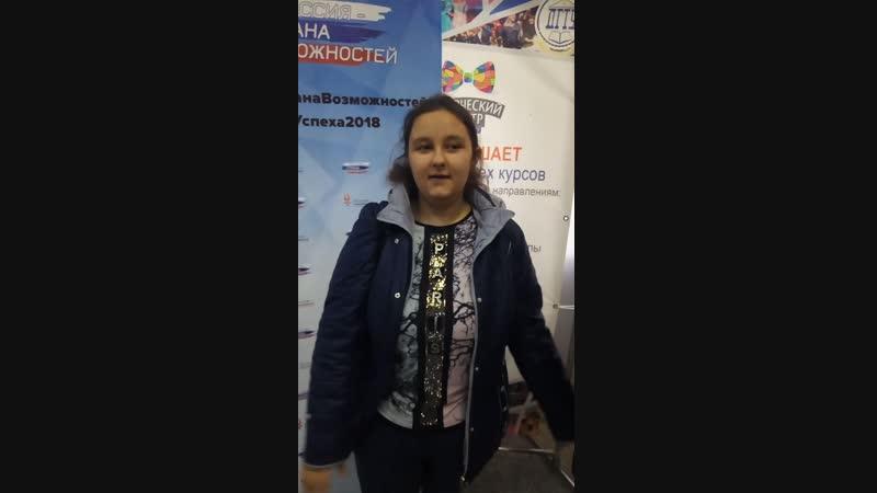 Студентка ДГТУ Шаповалова Анастасия участвует в Челлендже Успеха «Россия страна возможностей». Ты тоже можешь присоединиться к