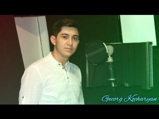 Gevorg Kocharyan - //Asem te chasem// [OFFICIAL] New 2018