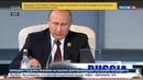 Новости на Россия 24 • Путин хочет нарастить сотрудничество с африканскими странами