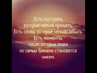 1 Мудрая мысль