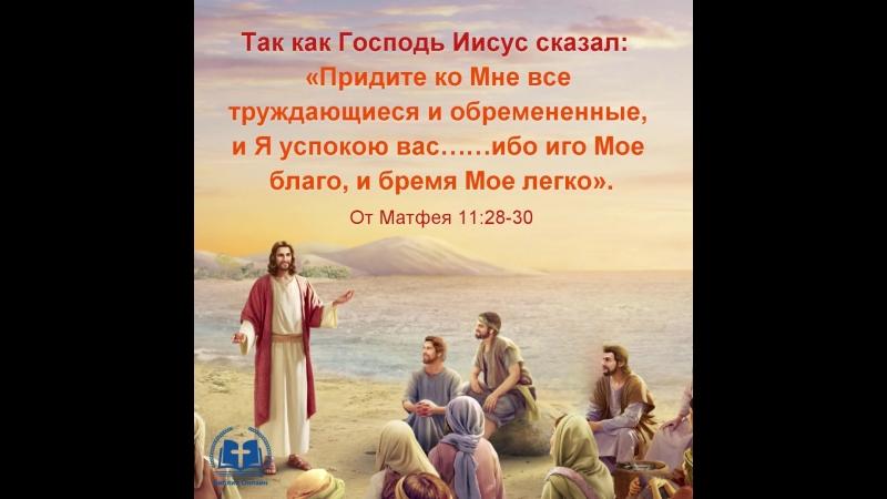 Вера уповает на Бога!