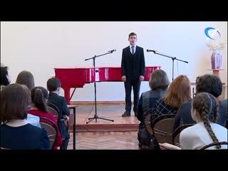 Прошел первый день прослушиваний регионального этапа всероссийского конкурса «Живая класс