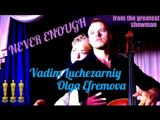 Vadim&Olya Newer Enough from the Greatest Showman