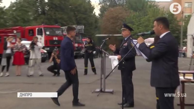 Витяг 13-річного школяра з води рятівник Юрій Гусейнов отримав подарунок від ДСНС