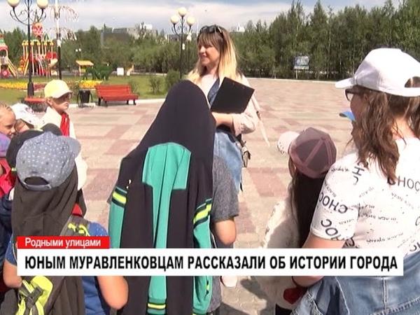 Для ребят из пришкольных лагерей организовали экскурсию по городу