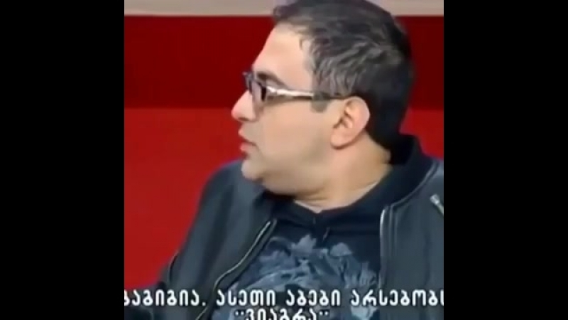 Pro-armyanina-i-gruzina.mp4