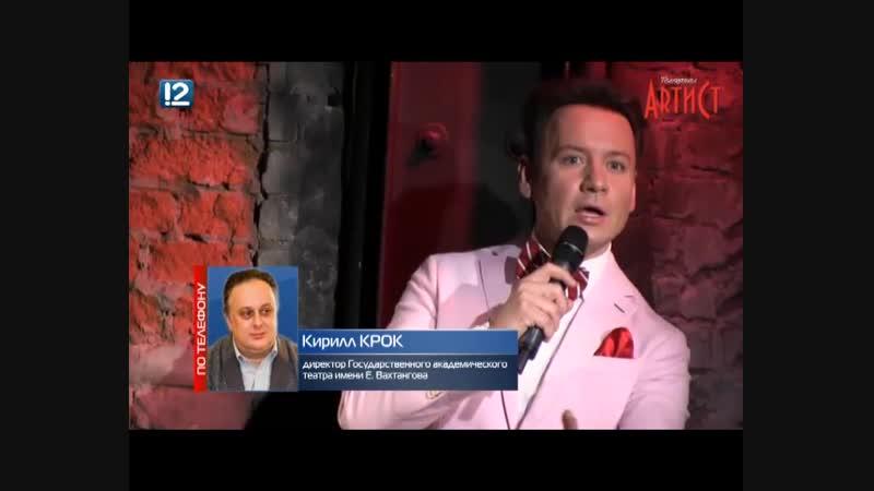 Александр Олешко исполнит для омских зрителей сказку Аленький цветочек