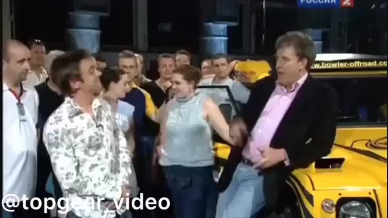 Топ Гир